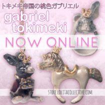 Gabriel Tokimeki トキメキ帝国の桃色ガブリエル